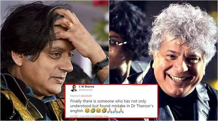 Shashi Tharoor, Shashi Tharoor funny tweets, Shashi Tharoor memes, Suhel Seth