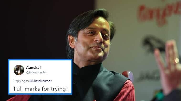 Shashi Tharoor, Shashi Tharoor tweet, Shashi Tharoor hindi tweet, Shashi Tharoor tweets in hindi, hindi diwas,