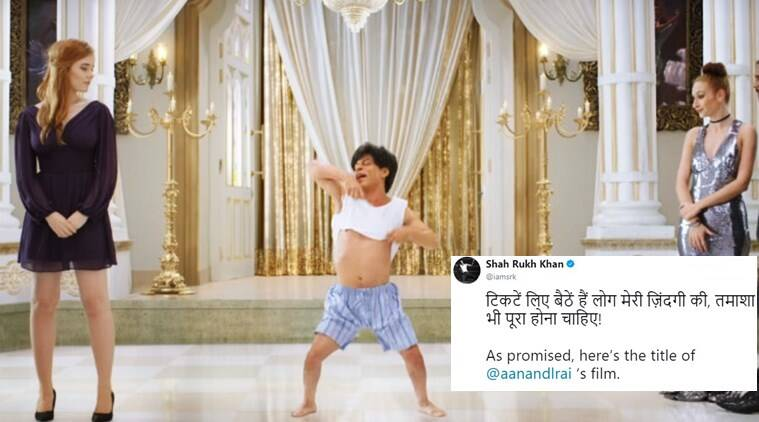 shah rukh khan, shah rukh khan twitter, shah rukh khan zero, shah rukh khan zero twitter reactions, shah rukh khan tweets, shah rukh khan hindi tweet copies, shah rukh khan hindi twitter, shah rukh khan indian express, indian express news