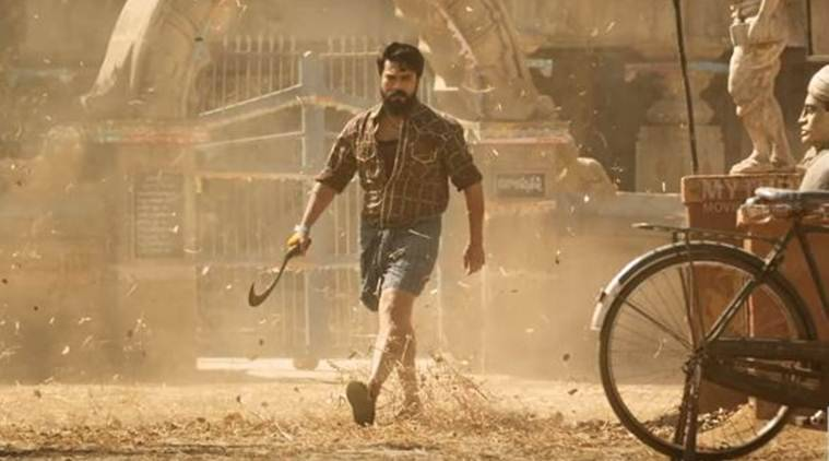 Rangasthalam Teaser : Charan charms as Sound Engineer Chittibabu