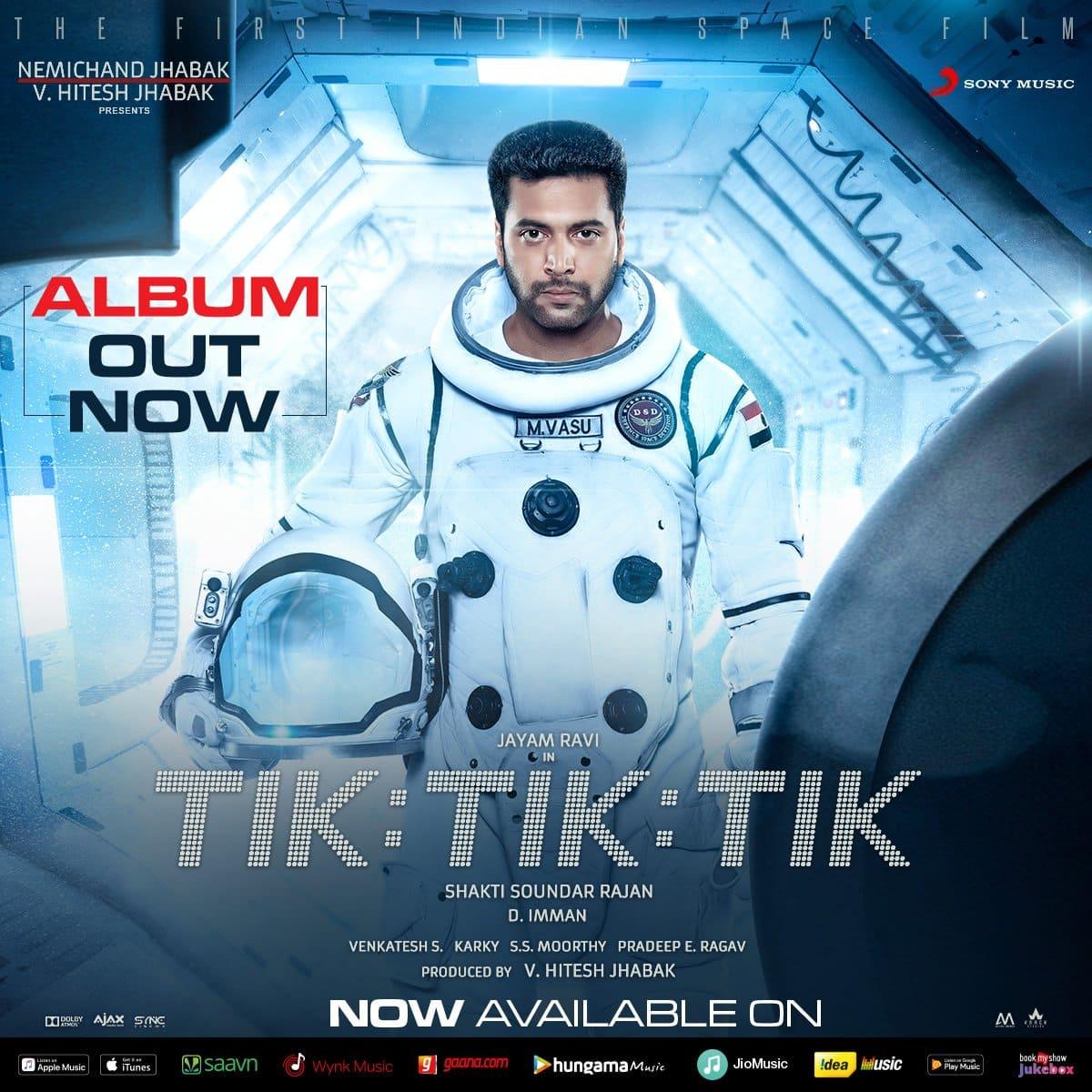 Tik Tik Tik audio launch