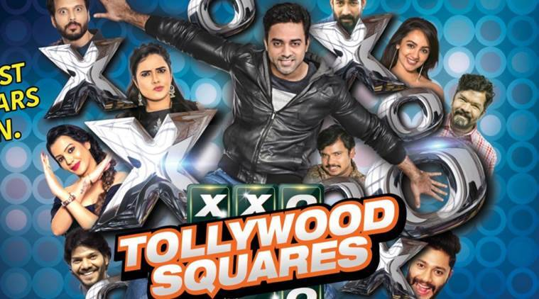 tollywood-square-poster