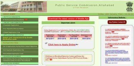 UPPSC PCS prelims 2017: Result declared at uppsc.up.nic.in, list of qualified candidatespublished