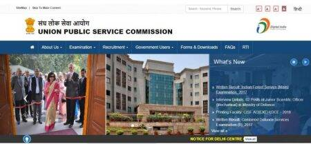 UPSC CDS I 2018 results declared, 8261 candidates qualifies for the interview round