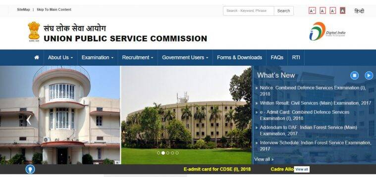 upsc, upsc.gov.in, upsc jobs, govtjobs