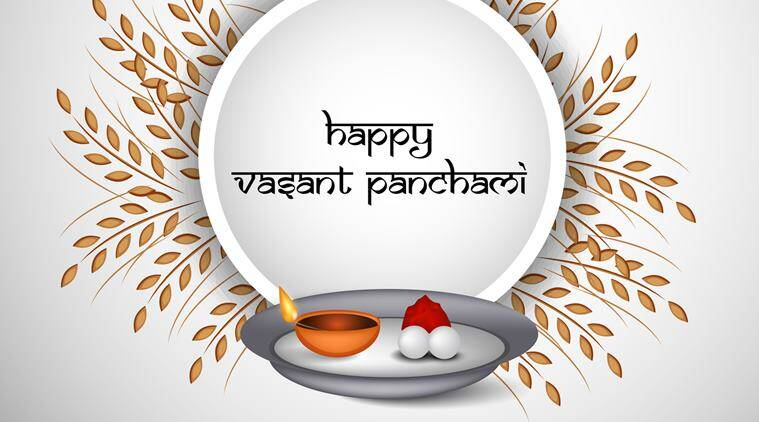 Vasant Panchami, Basant Panchami, Vasant Panchami 2018, Basant Panchami 2018 ,Vasant Panchami 2018 date ,Saraswati Puja 2018, What is Vasant Panchami , Saraswati Puja Date 2018, Vasant Panchami History , Vasant Panchami Wishes , Vasant Panchami Greetings, Vasant Panchami Images, Vasant Panchami Photos , Maa Saraswati Photos,