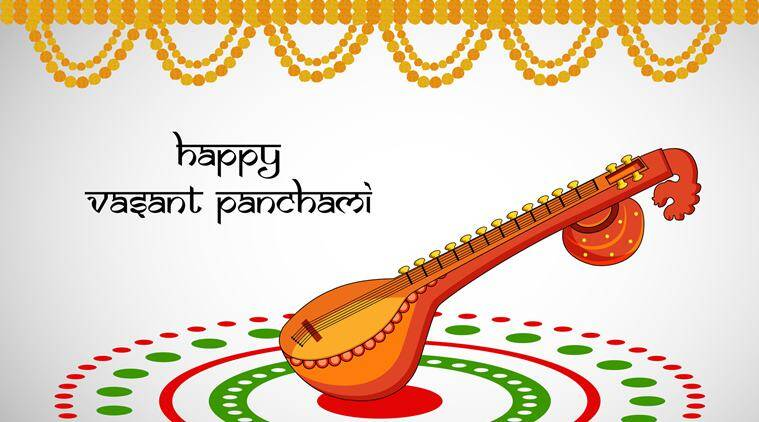 Vasant Panchami, Basant Panchami, वसंत पंचमी 2018, Vasant Panchami 2018, Basant Panchami 2018 ,Vasant Panchami 2018 date ,Saraswati Puja 2018, What is Vasant Panchami , Saraswati Puja Date 2018, Vasant Panchami History , Vasant Panchami Wishes , Vasant Panchami Greetings, Vasant Panchami Images, Vasant Panchami Photos , Maa Saraswati Photos,