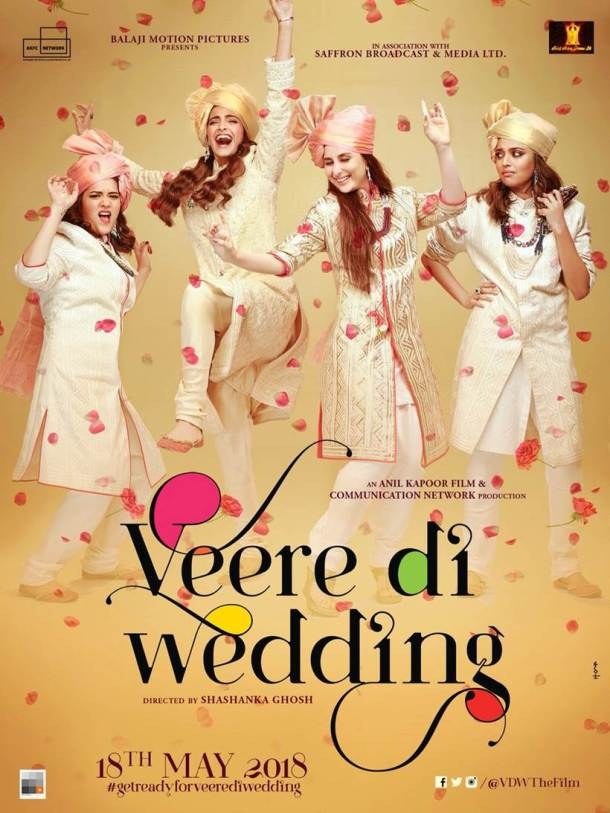 Veere Di Wedding new release date poster Kareena kapoor sonam kapoor swara bhaskar Shikha Talsania