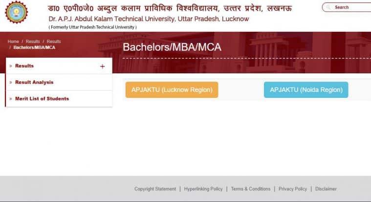 aktu results, aktu btech result, aktu.ac.in, aktu btech first sem results