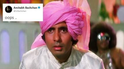 This hilariously unsettling video had Amitabh Bachchan going 'oops' on Twitter