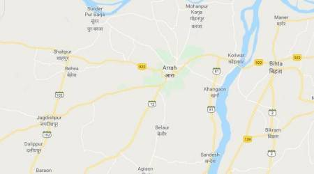 Bihar: Two suspected dacoits injured in blast in Ara town