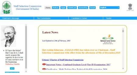 ssc cgl re-exam, ssc cgl 2017 re-exam, ssc.nic.in