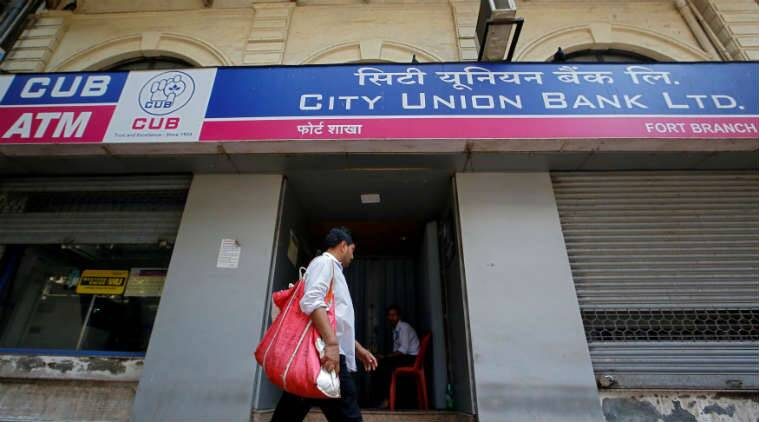 City Union Bank hack 'similar' to $81 million Bangladesh central bank heist: CEO