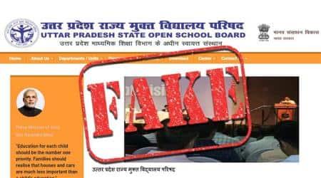 Fake education board exposed in UttarPradesh