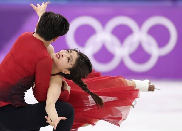 Winter Olympics 2018: Best pics from Day 11 in PyeongChang