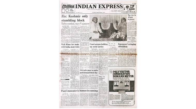 indian express front page, Indian express forty years ago, Indian express on February 7, 1977, Indian express editorial