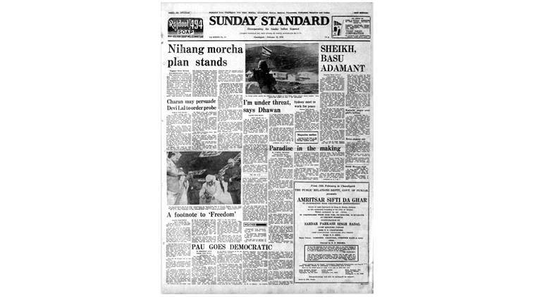 February 12, 1978, Forty Years Ago: Sheikh On Indira