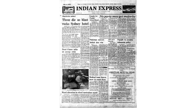 February 13, 1978, Forty Years Ago: Uncertain Andhra