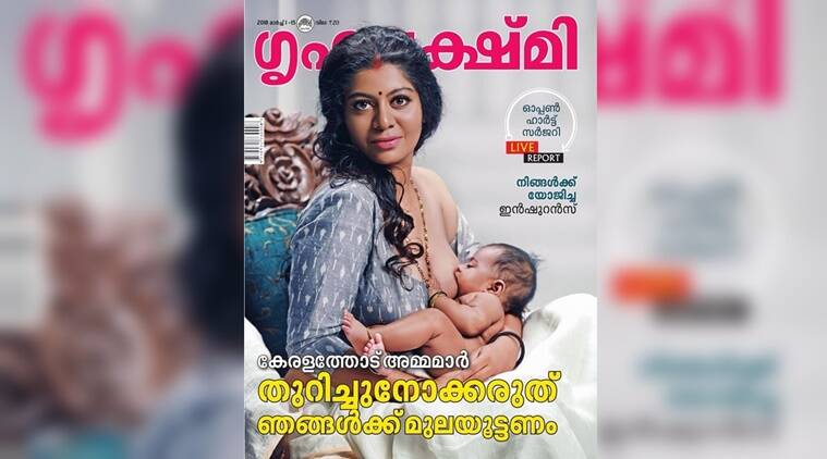 grihalakshmi cover photo, Malayalam actress breastfeeds magazine, Gilu Joseph, Gilu Joseph Grihalakshmi, Gilu Joseph Grihalakshmi breastfeeding cover, indian express, indian express news