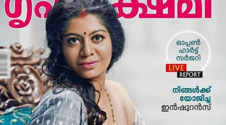 Gilu Joseph, Breastfeeding on Magazine cover, Malayalam model breastfeeding on magazine cover, Mathrubhumi Publications, Grihalakshmi cover, Indian Express