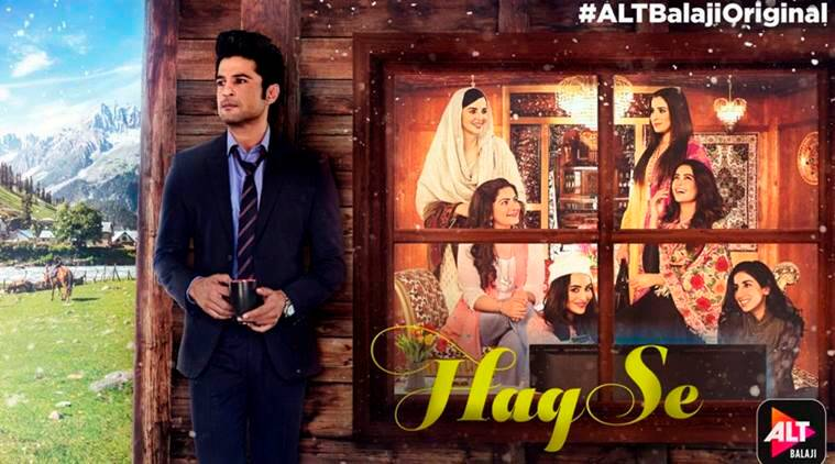 HAQ SE web series