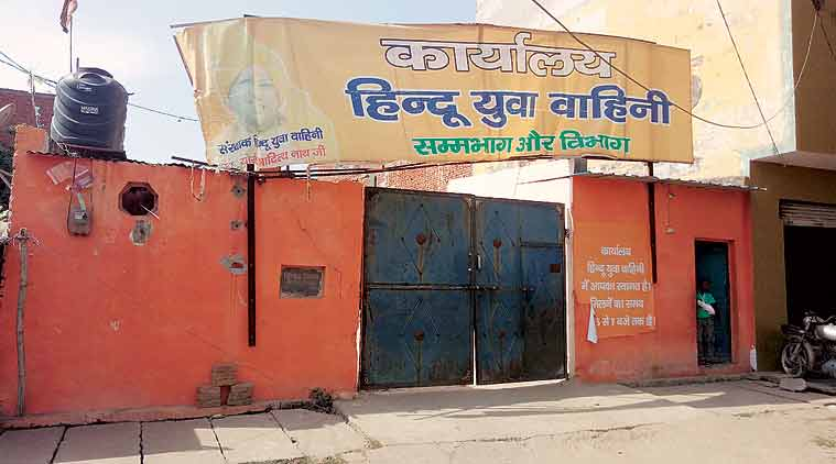 Hindu Yuva Vahini's website has been dysfunctional now for almost four months, and recently, orders dissolving its district unit at Lucknow and Mau were posted on Facebook.