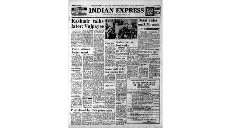 Indian Express front page, Indian Express forty years ago, Indian Express on February 8, 1977, Indian Express editorial, Indian Express