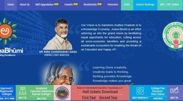 ap intermediate hall tickets, bieap inter hall ticket, bieap.gov.in, ap 1st, 2nd year exam hall ticket