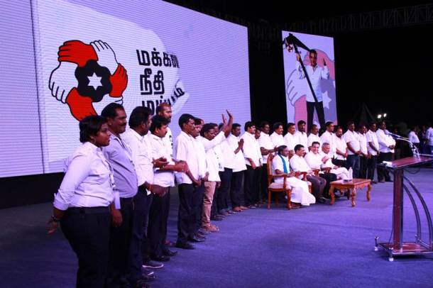 kamal haasan supporters at his political party launch