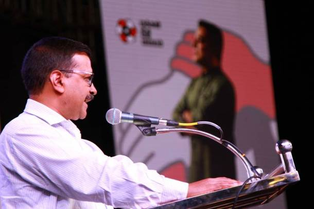 arvind kejriwal at kamal haasan party launch