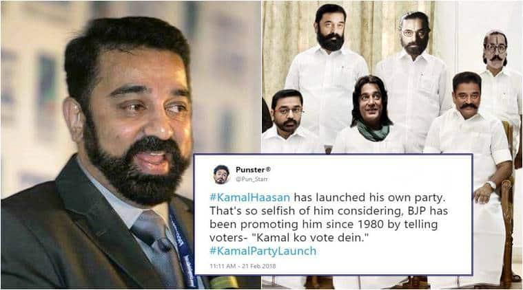 Kamal Haasan, Kamal Haasan political party launch, Kamal Haasan political party name