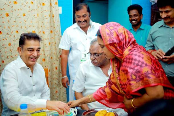 kamal haasan political party launch photos