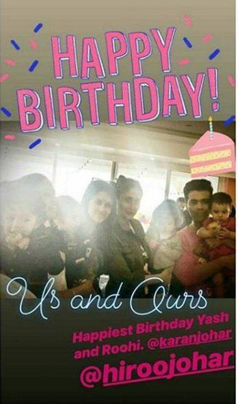 karan johar twins birthday party