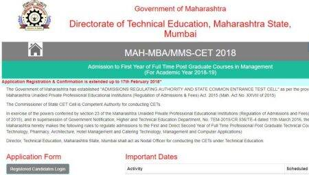 MAH MBA CET 2018 admit card, dtemaharashtra.gov.in, MAH MBA admit card