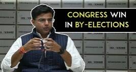 Raje Government's Arrogance Cost Them The Lok Sabha By-elections, Says Sachin Pilot