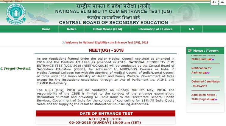 cbseneet.nic.in, neet 2018, neet 2018 notification