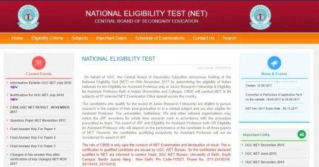 CBSE UGC NET July 2018: Notification out at cbsenet.nic.in; eligibility, registration details