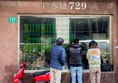 Nikkei rises on bargain hunting but investors edgy after wildsell-off