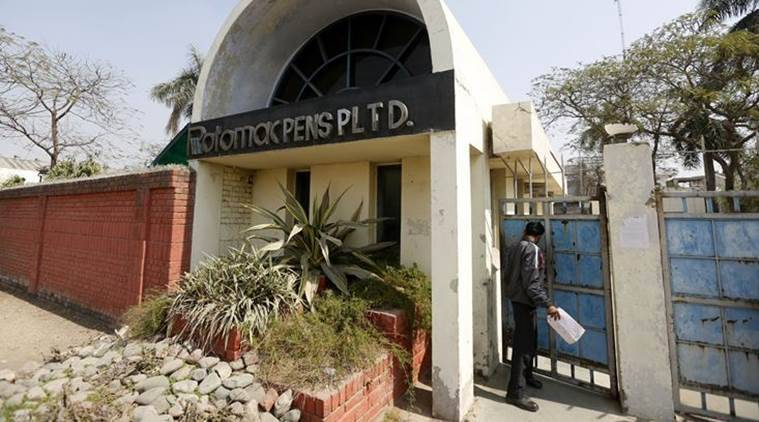 Rotomac manufacturing unit closes  Rotomac bank fraud: CBI files chargesheet against company owner Vikram Kothari, bank officials rotomac1759