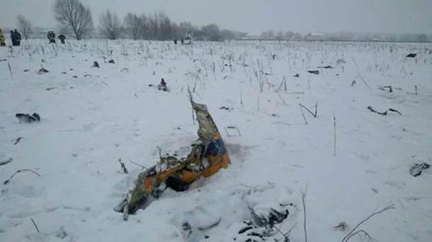 Russian passenger plane crashes after Moscow take-off, killing 71 people