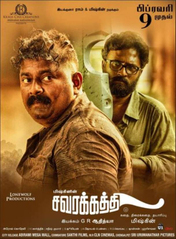 Five reasons to watch Mysskin-Ram's Savarakathi