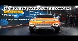 Auto Expo 2018: Maruti Suzuki Concept Future-S