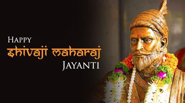Shivaji Jayanti 2018 Wishes Images Photos Sms