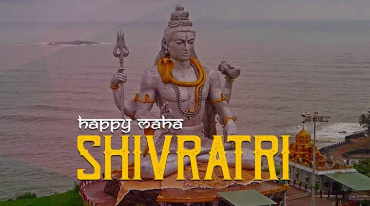 Happy Maha Shivratri 2018: Wishes, Greetings, Lord Shiva Photos, Shivratri Images, Quotes, SMS, Facebook Status and WhatsApp Messages