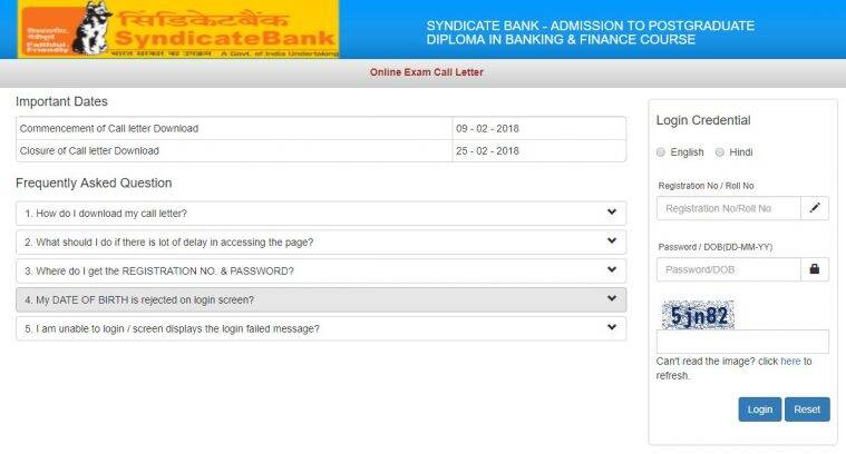 syndicate bank po call letter, syndicatebank.in, syndiate bank recruitment call letter, syndicate bank po exam call letter