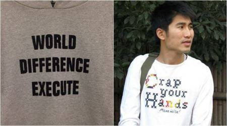 t shirts, quotes t shirts, funny tee quotes, wrong tee quotes, text t shirts, t shirt gone wrong, text on t shirt wrong, indian express