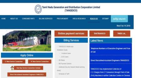 TNEB recruitment 2018: Apply for 325 assistant engineer posts inTANGEDCO