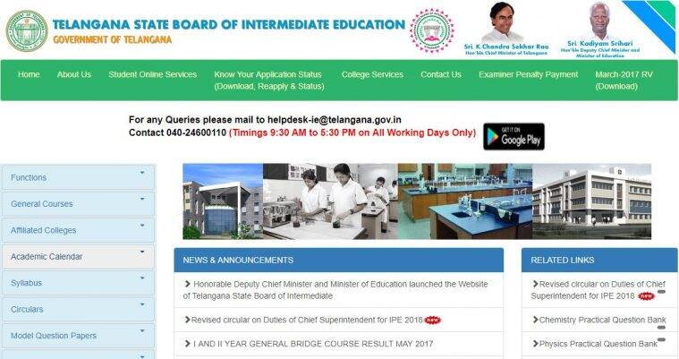 telangana inter hall ticket, tsbie.cgg.gov.in, telangana tsbie inter exam hall ticket