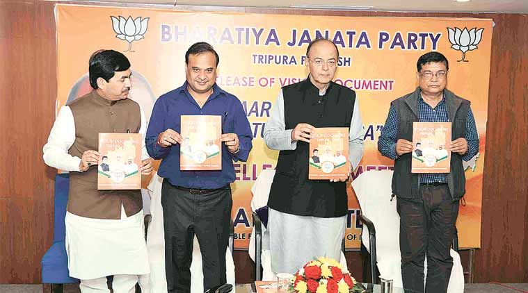 Tripura Assembly Elections: BJP promises SEZs, free smartphones if voted to power