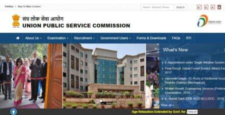 UPSC IFS Main result 2017: Released at upsc.gov.in, Vaibhava Srivastava tops the exam